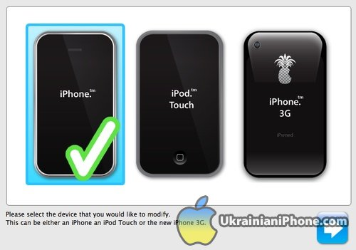 iphone_pwnage_tool