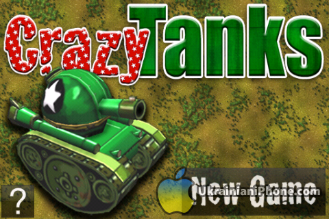 crazy-tanks