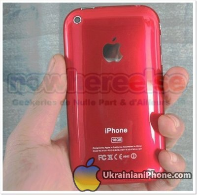 red-edition-iphone-thumb