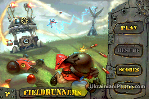 fieldrunners-main-menu