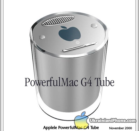 powerfulmacg4tube_f