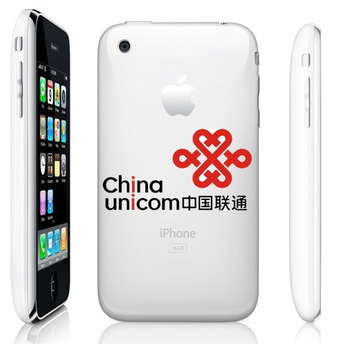 iphone-china-unicom