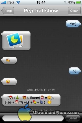 emoji-iphone