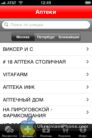 Screenshot-2010.01.26-20.59.50