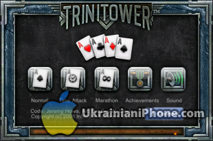 TriniTower-iphone