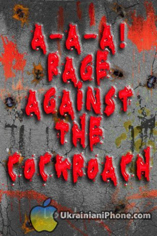 Rage-Against-the-cockroach-2