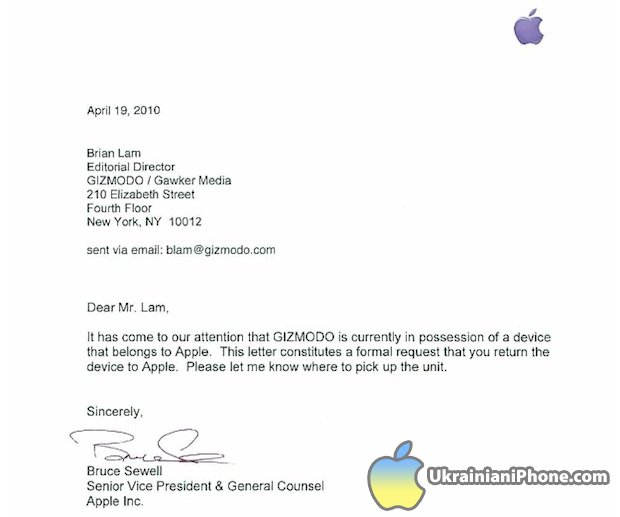 apple_legal_notice