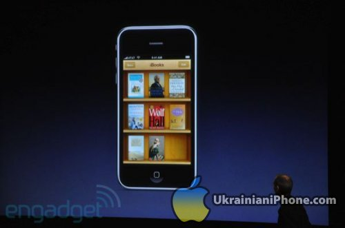 iBooks-iphone