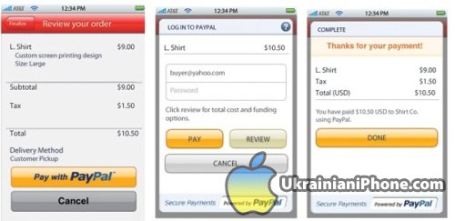 paypal-iphone-library