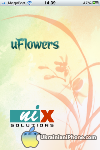 uFlowers0