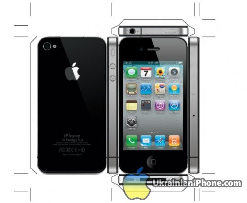 paperiphone2