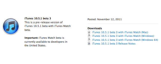 itunes 10 5 1 beta 3 00 Apple выпустила iTunes 10.5.1 Beta 3