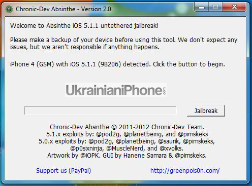 33 [F.A.Q.] Как сделать непривязанный джейлбрейк iOS 5.1.1 с помощью Absinthe2.0 (Windows)