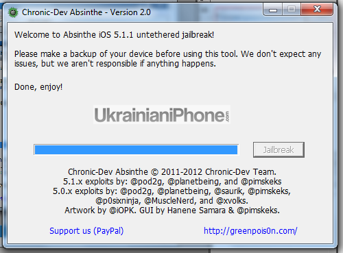 4 [F.A.Q.] Как сделать непривязанный джейлбрейк iOS 5.1.1 с помощью Absinthe2.0 (Windows)