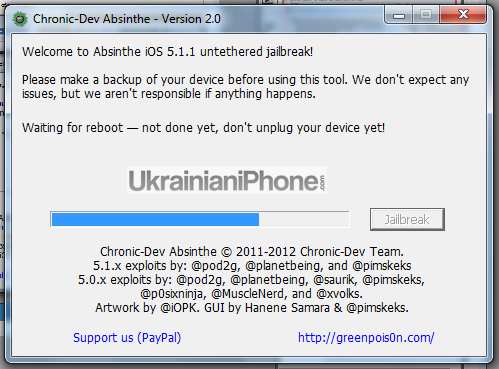 6 [F.A.Q.] Как сделать непривязанный джейлбрейк iOS 5.1.1 с помощью Absinthe2.0 (Windows)