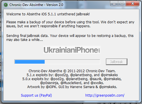 7 [F.A.Q.] Как сделать непривязанный джейлбрейк iOS 5.1.1 с помощью Absinthe2.0 (Windows)