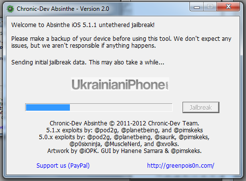 8 [F.A.Q.] Как сделать непривязанный джейлбрейк iOS 5.1.1 с помощью Absinthe2.0 (Windows)