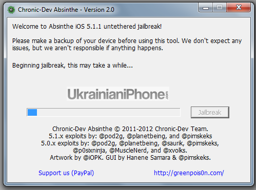 9 [F.A.Q.] Как сделать непривязанный джейлбрейк iOS 5.1.1 с помощью Absinthe2.0 (Windows)