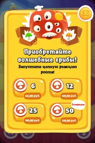 pudding monsters 11 Pudding Monsters — новый хит от создателей Cut The Rope [Обзор]