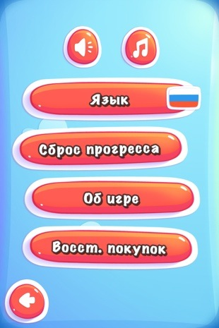 pudding monsters 2 Pudding Monsters — новый хит от создателей Cut The Rope [Обзор]