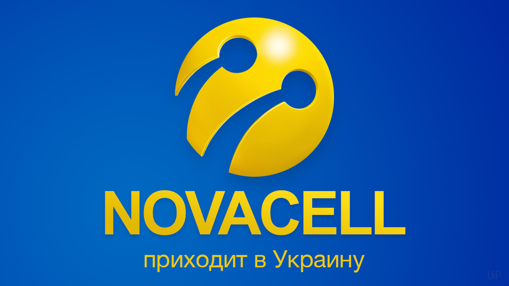 novacell_1024