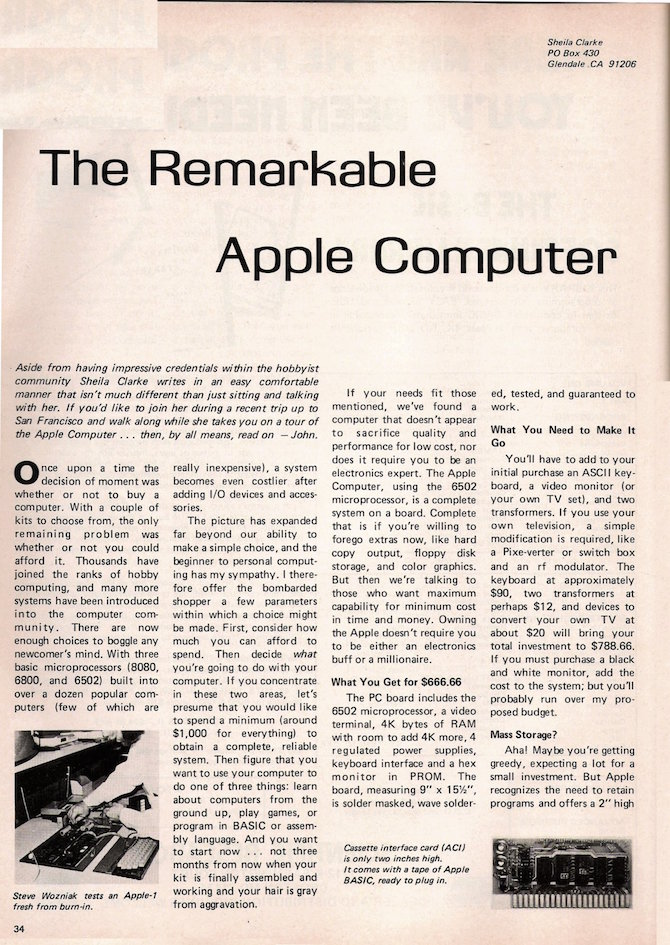 apple_first_article_2