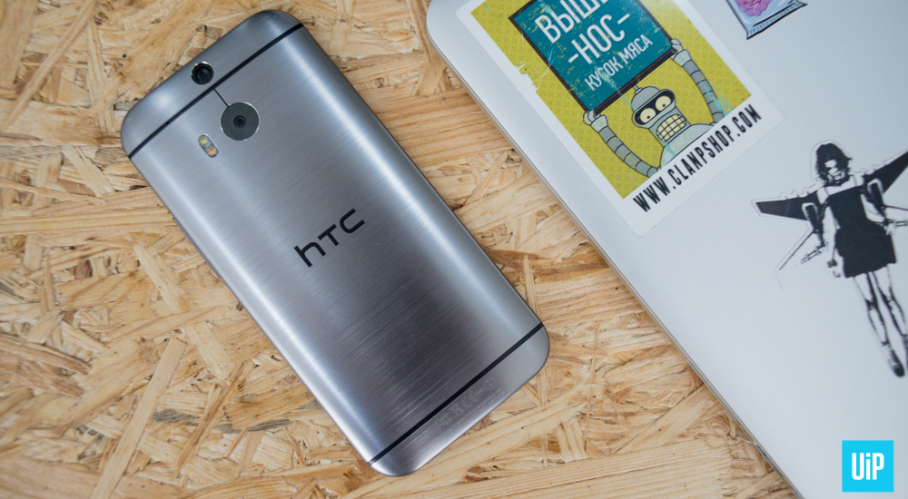 htc-one-m8-opinion-UiP-004