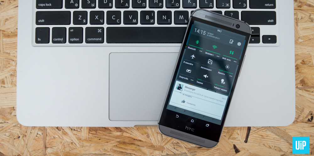 htc-one-m8-opinion-UiP-011