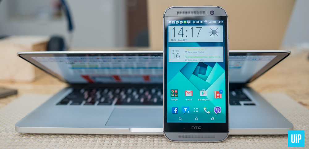 htc-one-m8-opinion-UiP-012