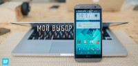 htc-one-m8-opinion-UiP-hero