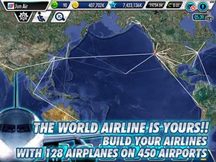 AirTycoon_Online1