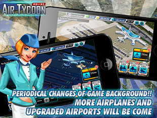 AirTycoon_Online3