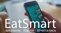 EatSmart-review-hero