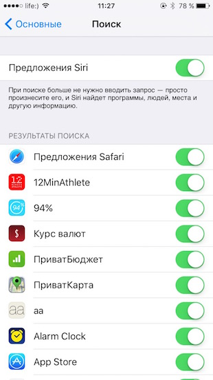 Search apps iOS 9