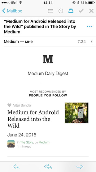 Mailbox app for iPhone