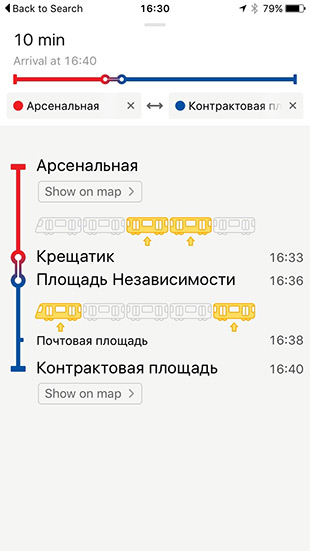 Yandex Metro for iPhone