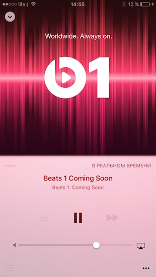 Apple Radio Beats