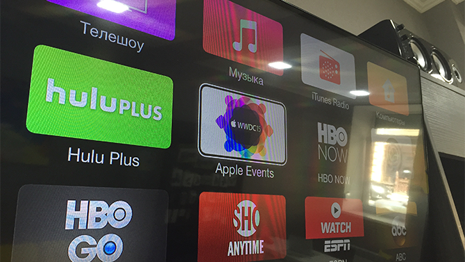 apple_tv_wwdc_2015
