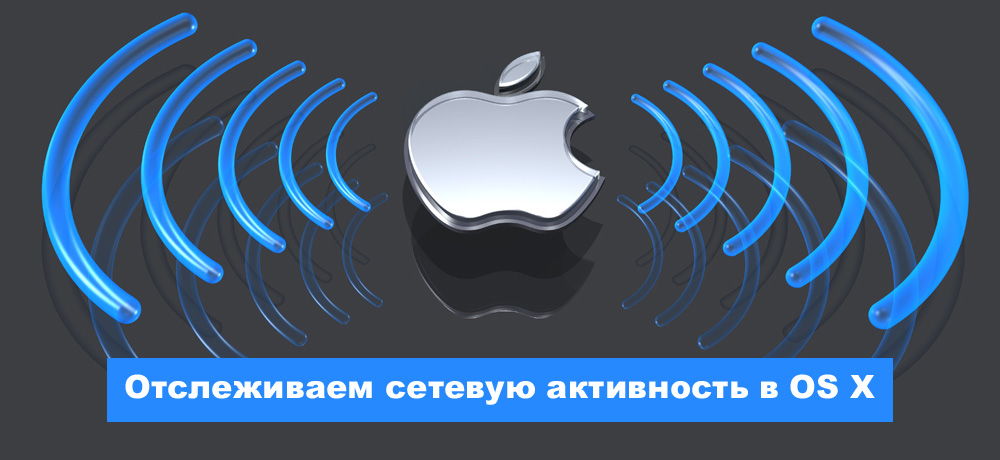apple_waves