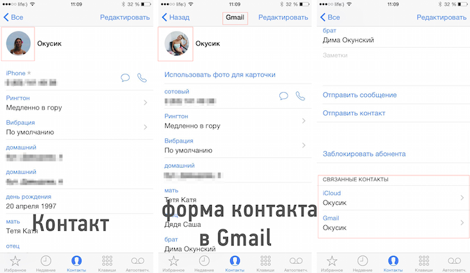 both_contacts_google_and_icloud_1 2