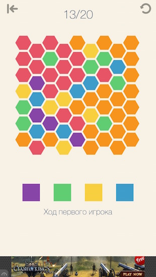 colors_united_multiplayer_2