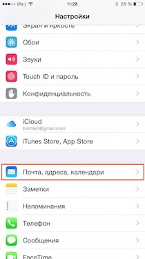 default_account_contacts_iphone_2