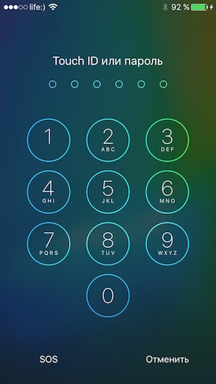 iPhone_6_digit_password_1
