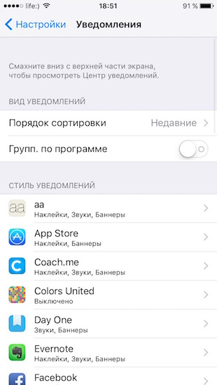 iPhone_6_ios_9_notifications_1