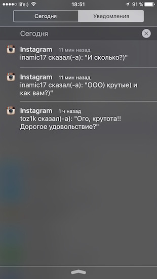 iPhone_6_ios_9_notifications_2