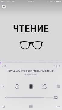 iPhone_6_ios_9_podcasts_2