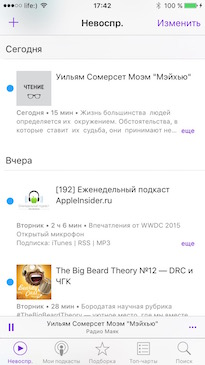 iPhone_6_ios_9_podcasts_3