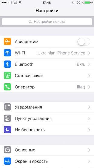 iPhone_6_ios_9_settings_search_1