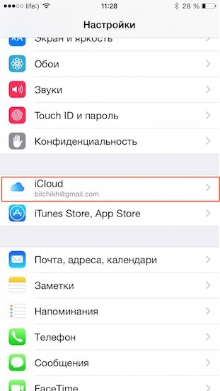 icloud_contacts_add1