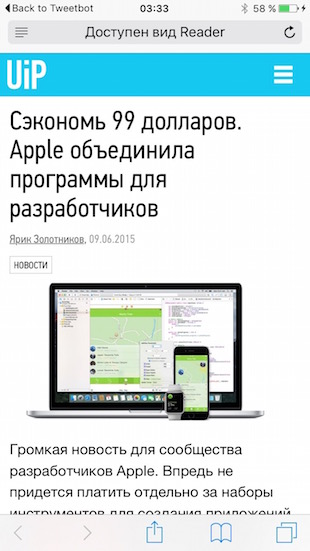 ios_9_back_button
